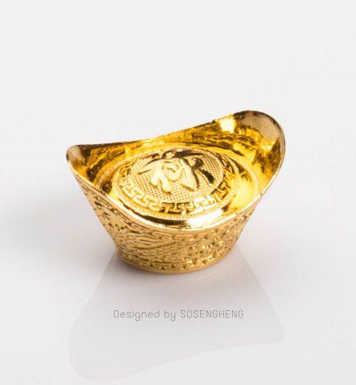 ทองก้อนจีน หรือกิมตุ้ง สำหรับเป็นของขวัญ หรือสะสมเก็งกำไร [GB001]
